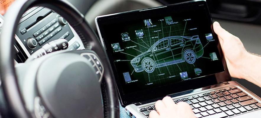 Быстрая компьютерная диагностика автомобиля